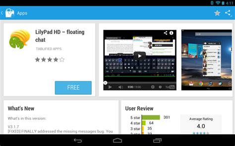 aptoide download for firestick aptoide installer download aptoide apk for android autos