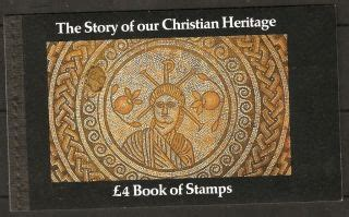 Gb The Story Of P O 1987 Prestige Booklet Panes Fd Cover great britain booklets prestige booklets philatelic