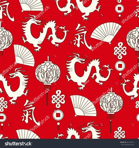 china pattern logos chinas icons hand drawn seamless pattern stock vector