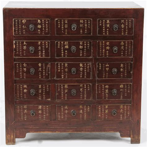Used Medicine Cabinets by Antique Furniture Antique Apothecary