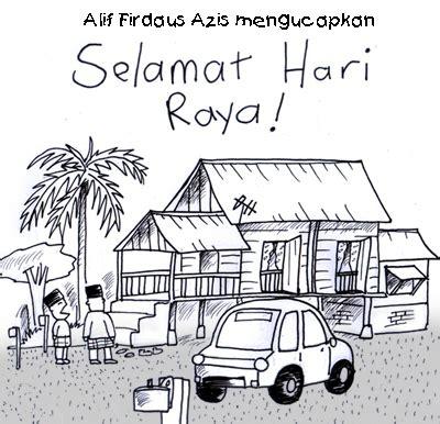 wallpaper cartoon hari raya hari raya by alifstyle on deviantart