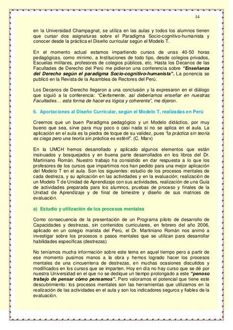 Modelo Curricular Sociocognitivo Propuesta Pedagogica Con El Modelo T