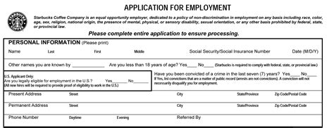 Printable Application For Panda Express