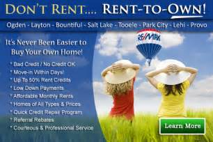 don t rent rent to own