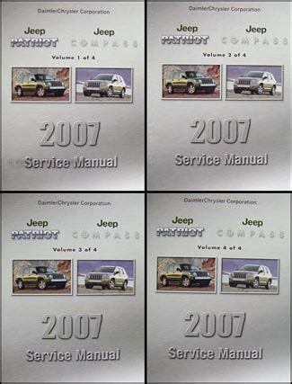 car service manuals pdf 2007 jeep patriot electronic toll collection 2007 jeep patriot compass repair shop manual set original 4 vol set
