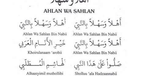 hubbun nabi ahlan wa sahlan