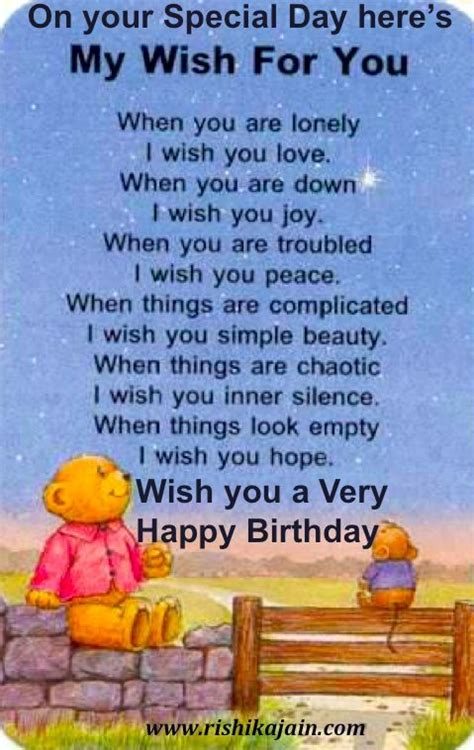 Birthday Quotes For A Special Special Happy Birthday Wishes Happy Birthday Quotes