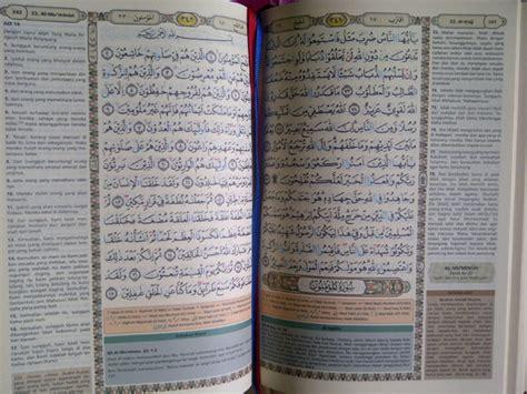 Mushaf Raihan al quran raihan edisi tajwid terjemah jual quran murah