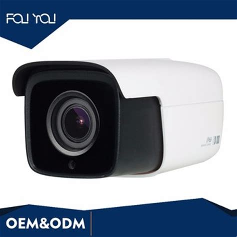 kedacom cheap outdoor ip security camera 4mp p2p ipc