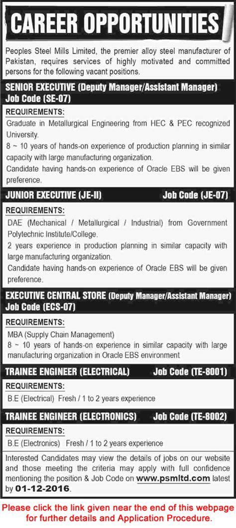 Fresh Mba Supply Chain In Karachi by Peoples Steel Mills Limited Karachi November 2016