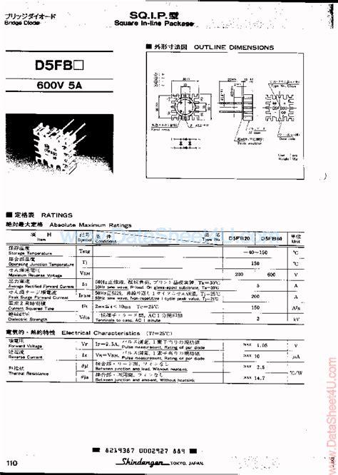 Transistor D5071 d5fb60 581413 pdf datasheet ic on line