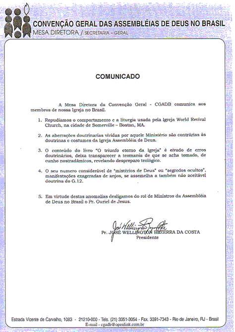 carta de transferencia entre igrejas batistas carta da cgadb que repudiou as heresias do pr ouriel de jesus pentecostalismo