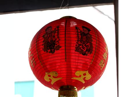 Japanese Paper Lanterns How To Make - 3 ways to hang paper lanterns wikihow