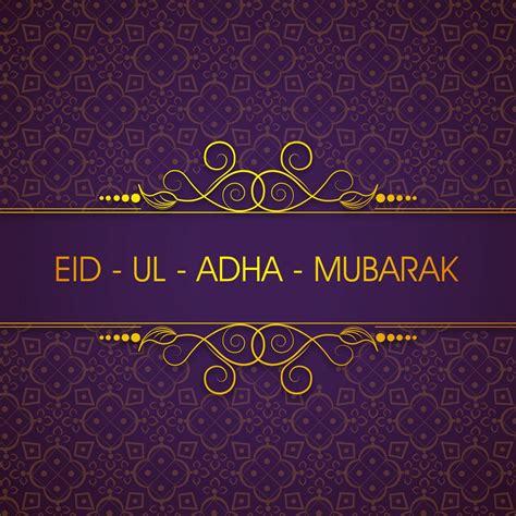 Eid Ul Adha Card Templates by Images Backgrounds Cards Eid Mubarak Eid Al Adha Eid Al