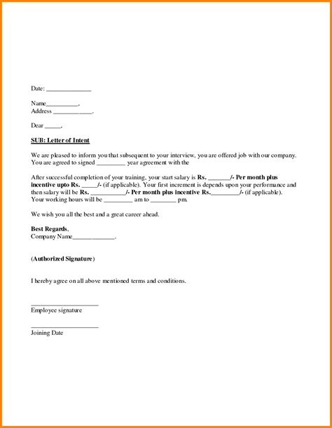 joining company letter format pin joining letter on