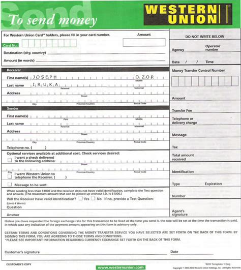 money transfer receipt template searchitfast web western union money transfer receipt