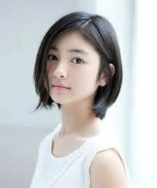 asian shape hairstyle hairstyles korean 2016