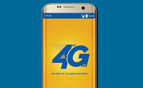 ntc mobile how to activate 4g in ntc 4g in ntc mobile
