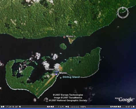 Mono Fruit Island Detox by Image Gallery Mono Island