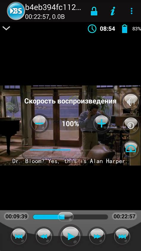 bs player free apk bsplayer free программы для android скачать бесплатно