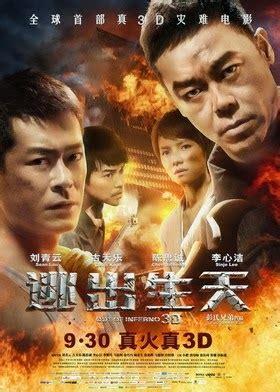 nonton film indonesia terbaik 2014 03 january 2014 nonton film bioskop online terbaru
