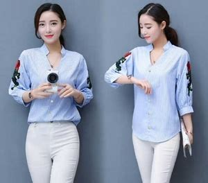 Fashion Wanita Atasan Kemeja Salur Biru Coklat Polos Kancing Putih L model baju hem kemeja wanita motif salur garis garis desain modern terbaru