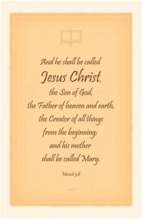 sacrament lds quotes quotesgram