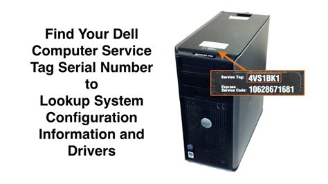 computer serial serial number lookup canon serial serials
