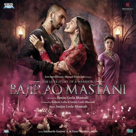 download mp3 free with album art bajirao mastani songs download hindi movie bajirao