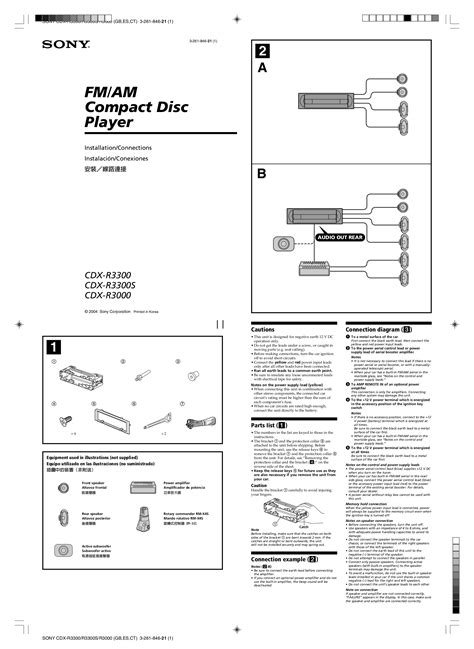 sony cdx fw570 wiring diagram cdx free printable