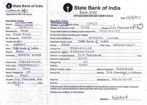 state bank of india banking application form state bank of india neft slip form learn how to fill