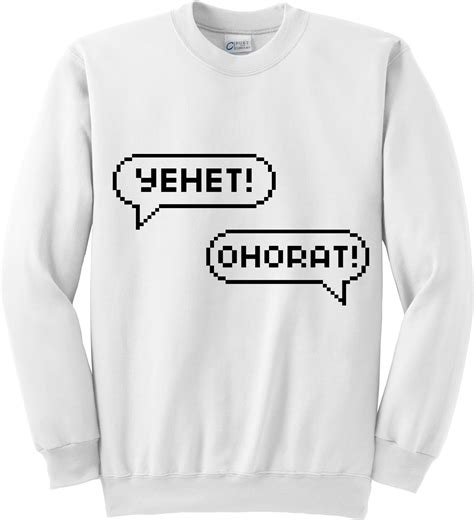 Sweater Exo By Retrouve Merch exo sehun yehet orohat sweater on storenvy