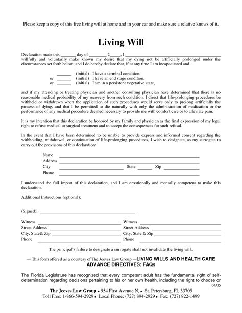 Free Copy Of Living Will By Richard Cataman Living Will Sle Real State Pinterest Florida Living Will Template