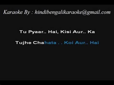tu pyar hai kisi aur ka lyrics tu pyar hai kisi aur ka karaoke dil hai ke manta nahi