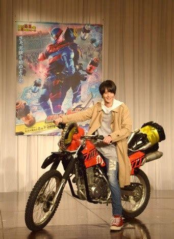 Sento Kiryu Kamen Rider Build kamen rider build series cast announced press