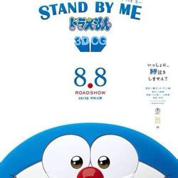 film doraemon stand by me tayang di indonesia stand by me doraemon siap tayang di bioskop indonesia