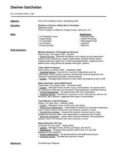 banking resume objective entry level http www