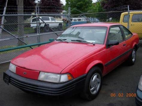 car repair manuals download 1993 chevrolet cavalier electronic toll collection 1993 chevrolet cavalier vin 1g1jc1442p7124263 autodetective com