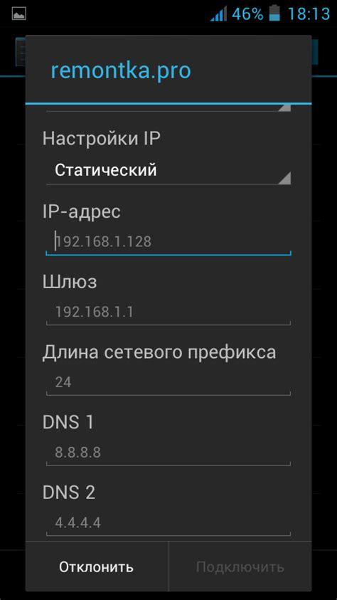 Wifi Ip Address Finder Wifi Router Obtaining Ip Address Problem