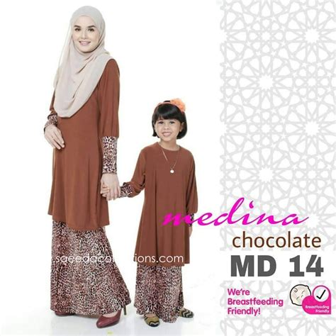 Baju Sedondon Ibu Anak baju raya sedondon ibu anak md14 saeeda collections