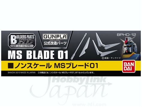Builders Parts Hd Ms Blade 01 By Bandai T2909 builders parts hd ms blade 01 by bandai hobbylink japan
