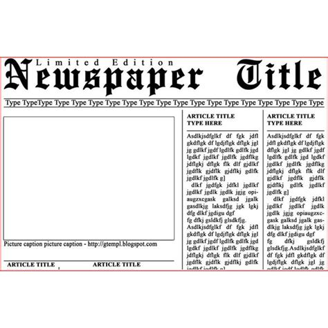 printable school newspaper templates