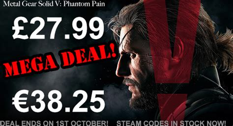 phantom pain coupon