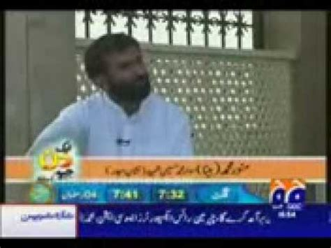 biography of sawar muhammad hussain shaheed family of sawar muhammad hussain shaheed aik din geo kay