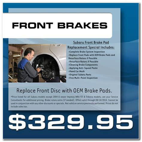 Brake service coupons / Car wash voucher