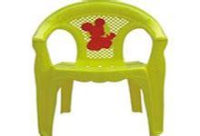 Nilkamal Baby Chair by Saravana Furniture Medavakkam Sofa Bed Chairs