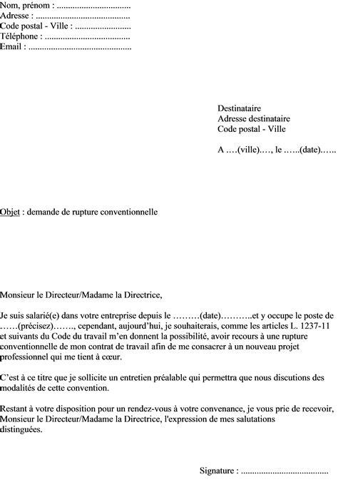 Modele lettre rupture conventionnelle exemple courrier