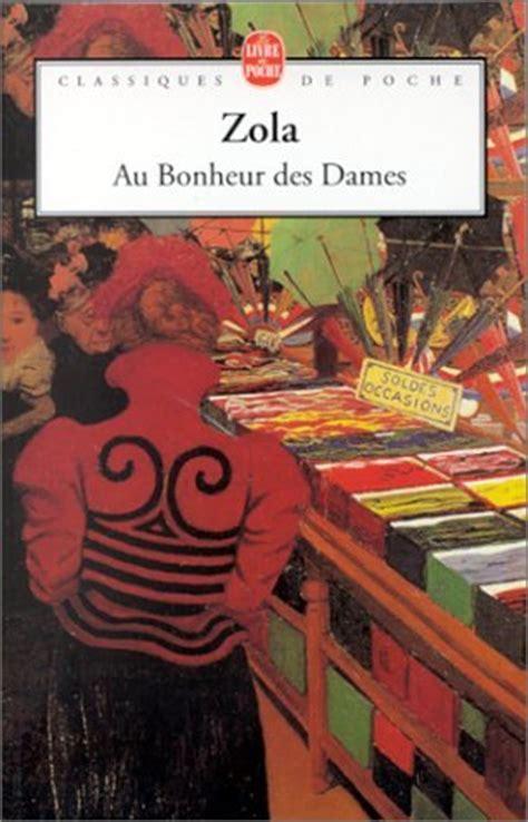 libro au bonheur des dames quot au bonheur des dames quot de emile zola oc 233 ane le ruyet 1s2 le blog des 1 232 res es2 et s2 de loth