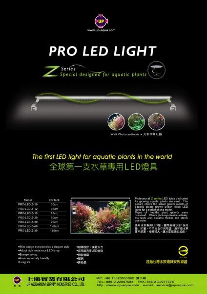 Pro Led Z up pro led light 150cm pro led z 50 lu aquarium aquascape aquajaya
