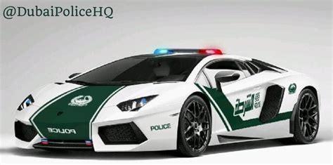 Lamborghini Aventador Cop Car Dubai Gets A Lamborghini Aventador Cop Car